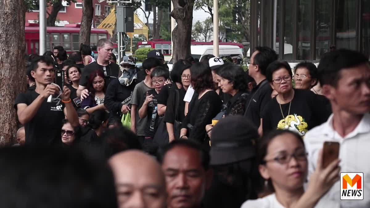 ประชาชนแน่นพื้นที่ถนนราชดำเนินหน้า รร.รัตนโกสินทร์