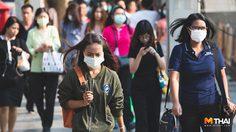 6 วิธีเลี่ยง ฝุ่นภายในบ้าน ถึงเวลารับมือมลพิษฝุ่น PM2.5 ด้วยตัวเอง