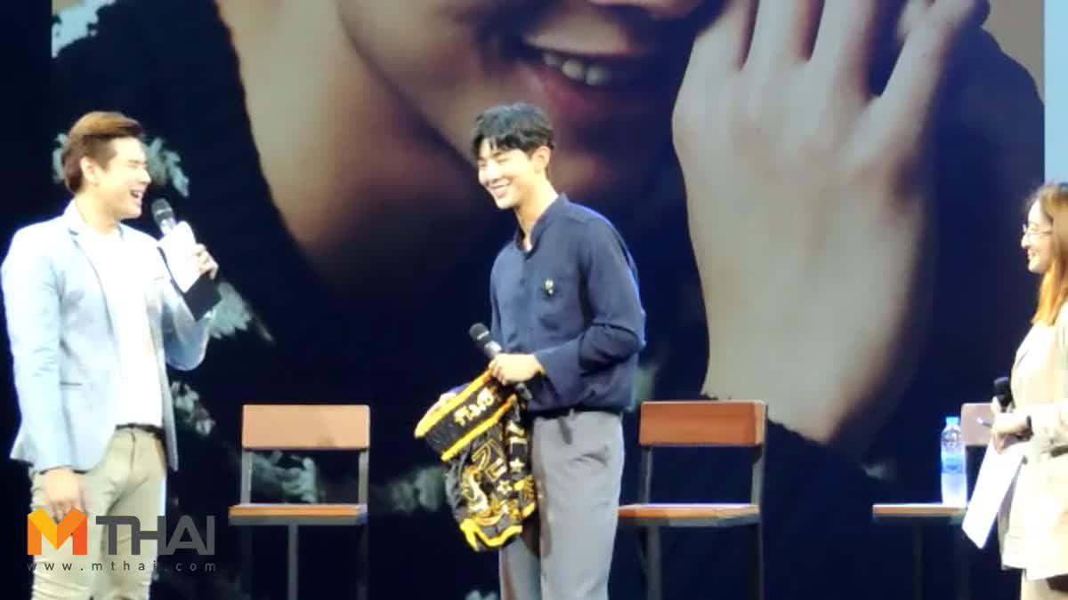 มันก็จะน่ารักหน่อยๆ! จีซู ชอบมาก แฟนคลับให้กางเกงมวยไทย