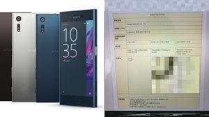 หลุด สเปคของ Sony H8216  มาพร้อมกล้องคู่ และชิป Snapdragon 845