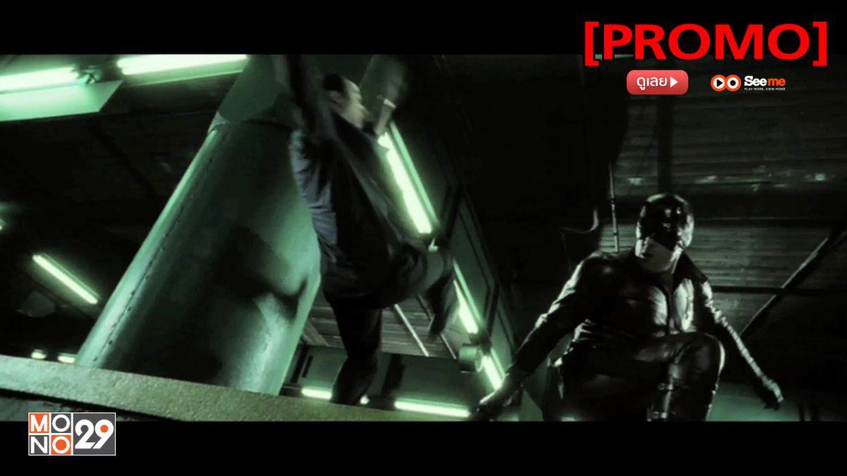 Daredevil มนุษย์อหังการ [PROMO]