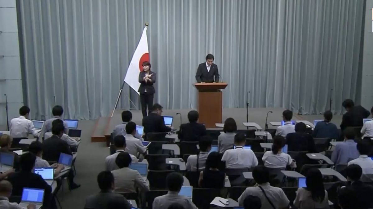 ญี่ปุ่นตอบโต้เกาหลีใต้ กรณียื่นคำร้อง WTO