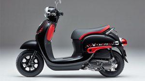 Honda Giorno KUMAMON สกู๊ตเตอร์ รุ่นจิ๋ว 50 ซีซี ราคา 5.87 หมื่นบาท