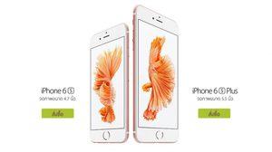 เอไอเอส เริ่มวางจำหน่าย iPhone 6s และ iPhone 6s Plus ทั่วประเทศ 30 ต.ค. นี้