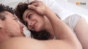 5 เรื่องบนเตียง ที่สาวๆ ควรเลิกแกล้งทำ เพื่อชีวิตเซ็กซ์ที่สุขสมกว่าเดิม