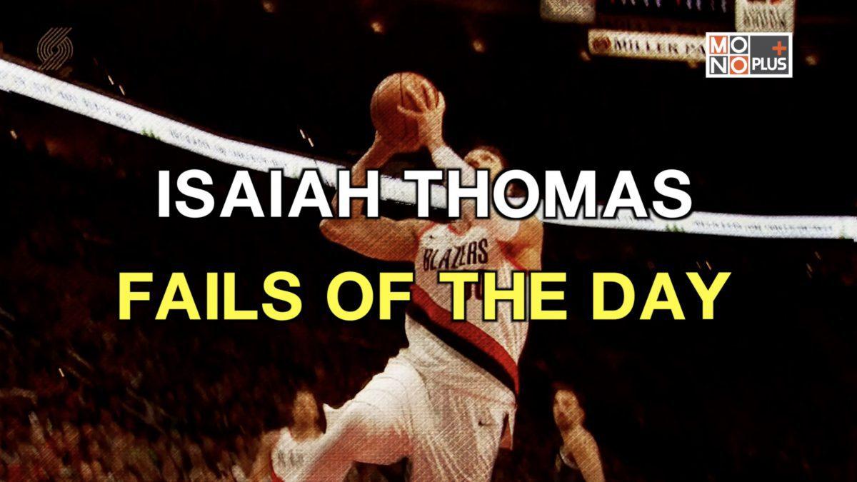 ISAIAH THOMAS FAILS OF THE DAY