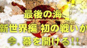 ประกาศ One Piece Movie ภาคใหม่จัดเต็มสุดอลังการ!