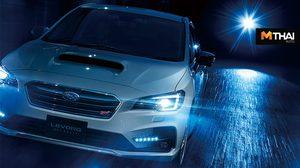 Subaru เปิดตัว Levorg เเวกอนสองรุ่นพิเศษ ขายเฉพาะที่ประเทศญี่ปุ่น