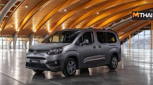 2020 Toyota Proace City คอมแพ็คเเวน ไซส์กะทัดรัดเตรียมลงตลาดยุโรป