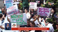 เครือข่ายแผงลอยไทย ร้องรัฐเลิกมาตรการคืนทางเท้า