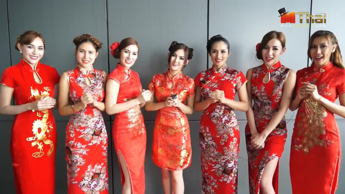 Playboy ในชุดกี่เพ้า ต้อนรับเทศกาลตรุษจีน 2558