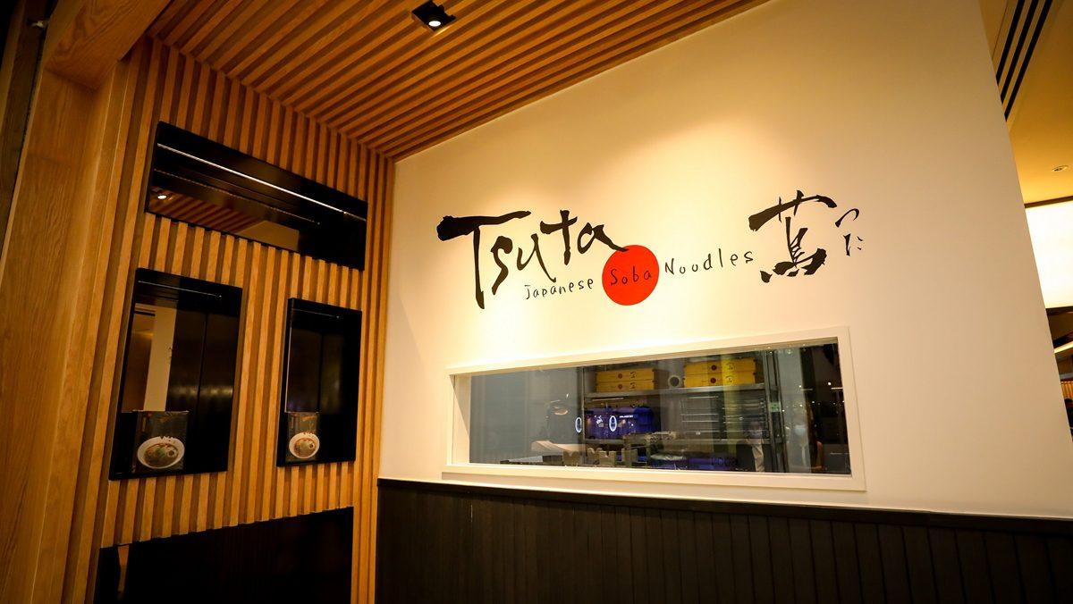 Tsuta (ซึตะ) ร้านราเมนระดับมิชลินสตาร์ เปิดสาขาแรกใหญ่ที่สุดในโลก ที่เซ็นทรัลเวิลด์