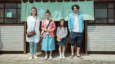 Her Love Boils Bathwater คว้า 3 รางวัล จาก Japan Academy Prize เตรียมเข้าฉายเมษานี้