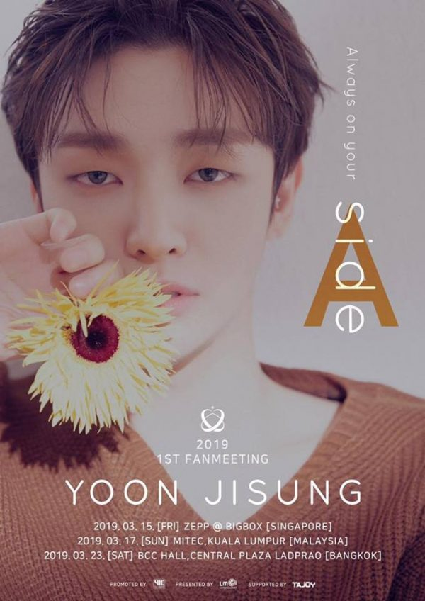 2019 YOON JI SUNG 1st FAN MEETING TOUR