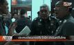 ประสานเมียนมาขอตัว โกมิก ดำเนินคดีในไทย