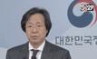 พบผู้ติดเชื้อไวรัสซิกาในเกาหลีใต้