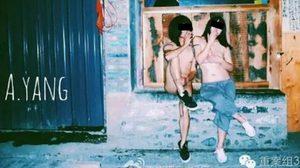 พี่จีนอีกแล้ว!! เมื่อคู่รักหนุ่มสาวเปลื้องผ้าถ่ายรูปเล่นกันริมถนน