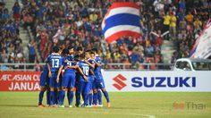 สมาคมฟุตบอลฯเผยตำแหน่งกุนซือยู23ไม่มีคนไทยสมัคร-ประธานเทคนิคคนใหม่ส่อเป็นต่างชาติ