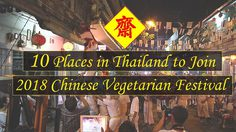 10 Places in Thailand to Join 2018 Chinese Vegetarian Festival