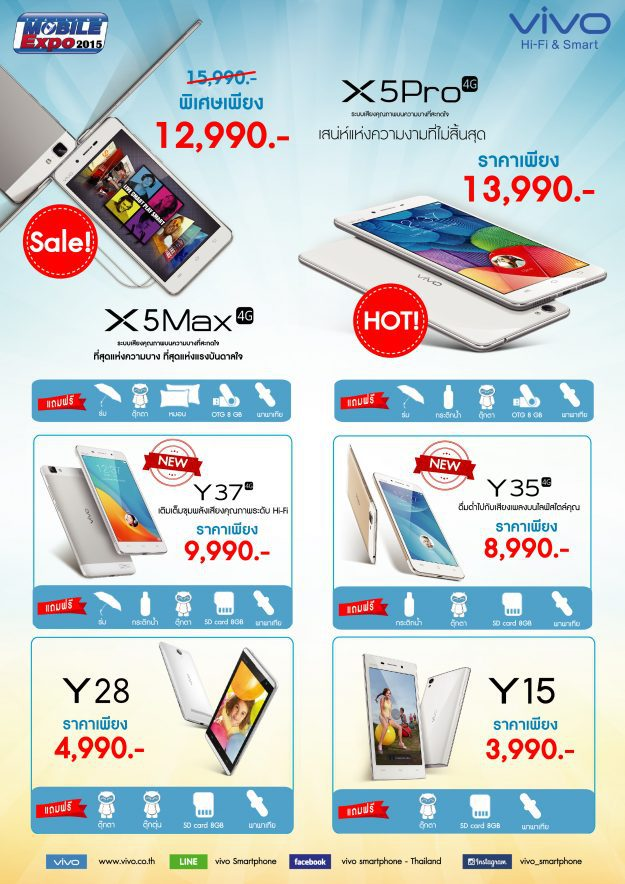 Mobile Expo Brochure