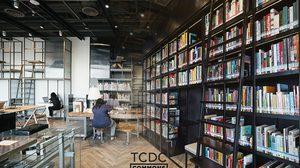 ไอเดียที่แตกต่าง!! TCDC Commons ห้องสมุดสุดสร้างสรรค์