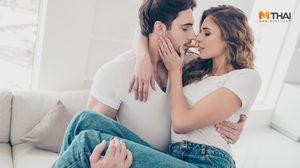 วิจัยเผย ท่ามิชชันเนรี คือท่วงท่ารัก ที่ผู้หญิงมั่นใจตอนมีเซ็กซ์มากที่สุด ฟินได้ยันจบเกม!