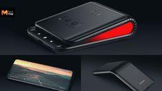 เผยภาพคอนเซปต์ชิ้นใหม่ Samsung foldable สมาร์ทโฟนจอพับได้