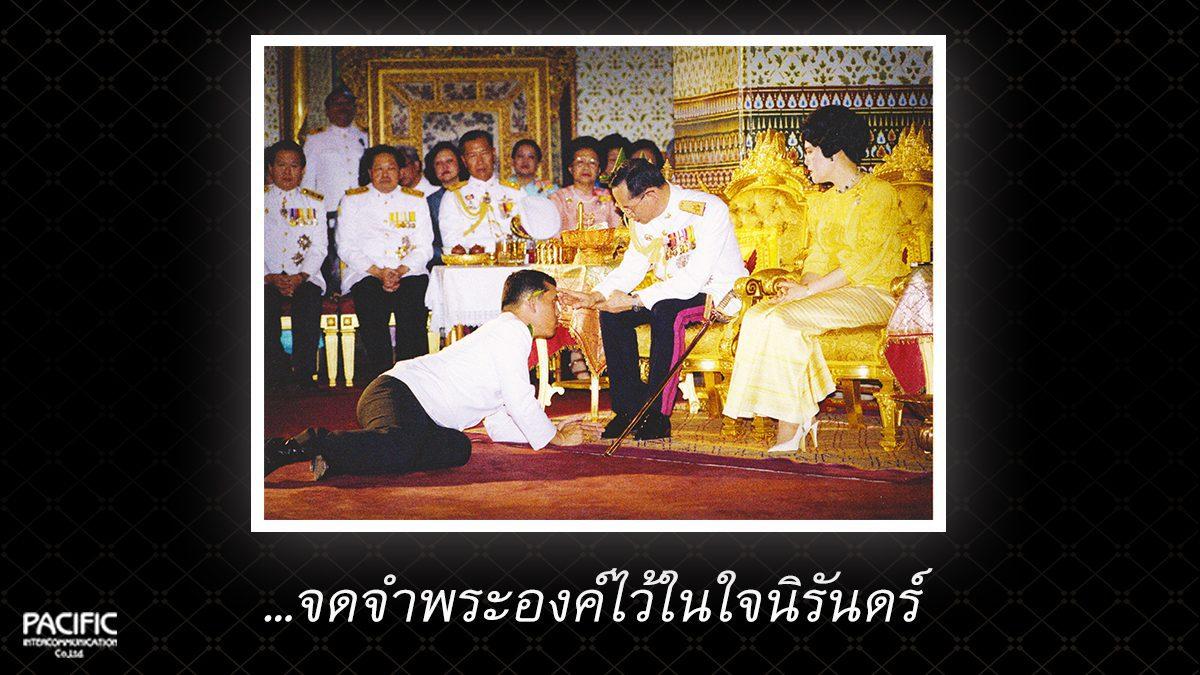29 วัน ก่อนการกราบลา - บันทึกไทยบันทึกพระชนมชีพ