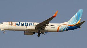 ด่วน! เกิดเหตุเครื่องบิน FlyDubai ตกในรัสเซีย คาดผู้โดยสารเสียชีวิตยกลำ