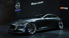 Mazda ส่งรถต้นแบบ VISION COUPE จากญี่ปุ่นสู่เมืองไทยที่งาน Motor Expo2018