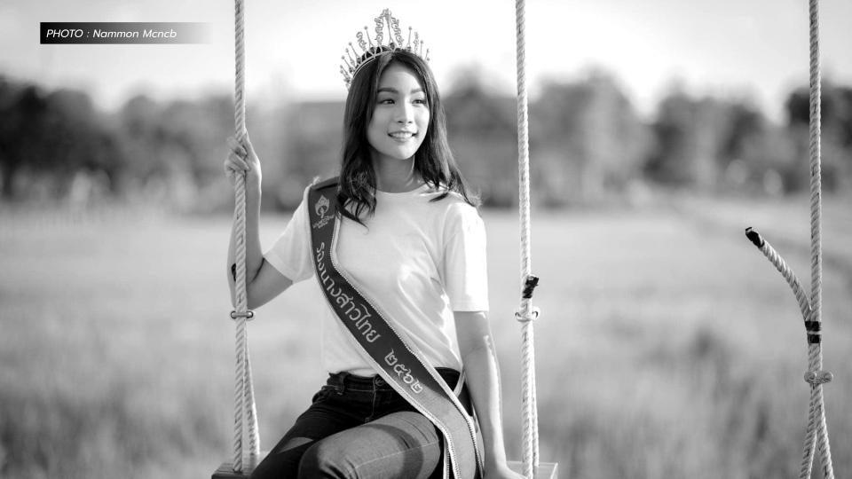 'น้องน้ำมนต์' รองนางสาวไทยปี 62 เสียชีวิตแล้ว หลังประสบอุบัติเหตุทางรถยนต์