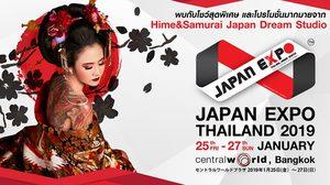 เตรียมสัมผัสศิลปะและวัฒนธรรมอันงดงามของญี่ปุ่น ที่ JAPAN EXPO THAILAND 2019