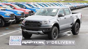 Ford เริ่มส่งมอบ Ranger Raptor แก่ลูกค้าทั่วประเทศ