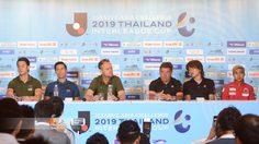 4 ทีมไทย-ญี่ปุ่นร่วมแถลงข่าว J.League Asia Challenge 2019 เตรียมระเบิดศึก 26 ม.ค.นี้