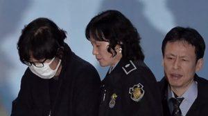 อัยการบุกค้น Samsung สอบปมฉาว โยงเพื่อนสนิท ปธน.เกาหลีใต้