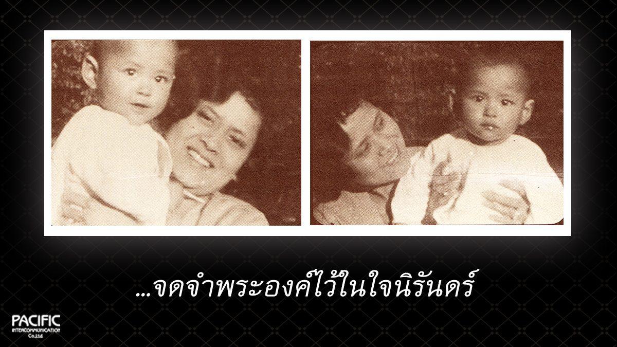 89 วัน ก่อนการกราบลา - บันทึกไทยบันทึกพระชนมชีพ