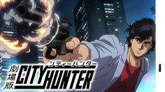 ตำรวจต้องการคนอย่างคุณ!! ญี่ปุ่นเปิดรับสมัครตำรวจด้วยโปสเตอร์จากเรื่อง City hunter