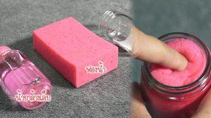 DIY น้ำยาล้างเล็บแบบเร่งด่วน ทําเองได้ง่ายๆ ชมคลิป!!