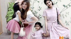 น่ารักยกกำลังสอง!! เมื่อคุณแม่ดาราและลูกสาว แต่งตัวเหมือนกัน