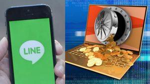 Line เอาบ้าง!! ลุยตลาดเงินดิจิตอล เปิดบริษัทลูก Line Financial
