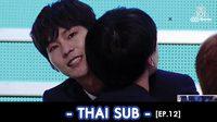 [THAI SUB] PRODUCE X 101 ㅣจงอย่ายอมแพ้กับความฝันของตัวเอง [EP.12]