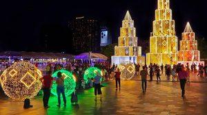 Protected: 5 จุดเช็คอิน ถ่ายภาพ ดูไฟส่งท้ายปี กับผลงานศิลปินระดับโลก ทั่วไทย