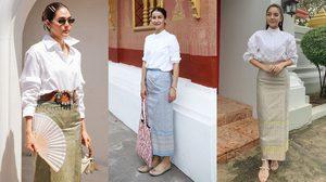 แฟชั่นผ้าถุง ผ้าซิ่น ผ้าไทย ไอเทมที่สาวยุค 2020 ต้องมีติดตู้