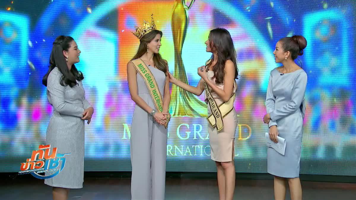 """2 สาวงาม ผู้ชนะจากเวที """"Miss Grand International 2017"""""""