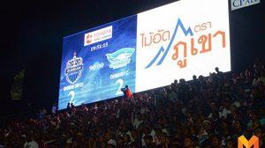 ประมวลภาพ บุรีรัมย์ เปิดบ้านตามเสมอ ชลบุรี สุดมันส์ 2 – 2!!
