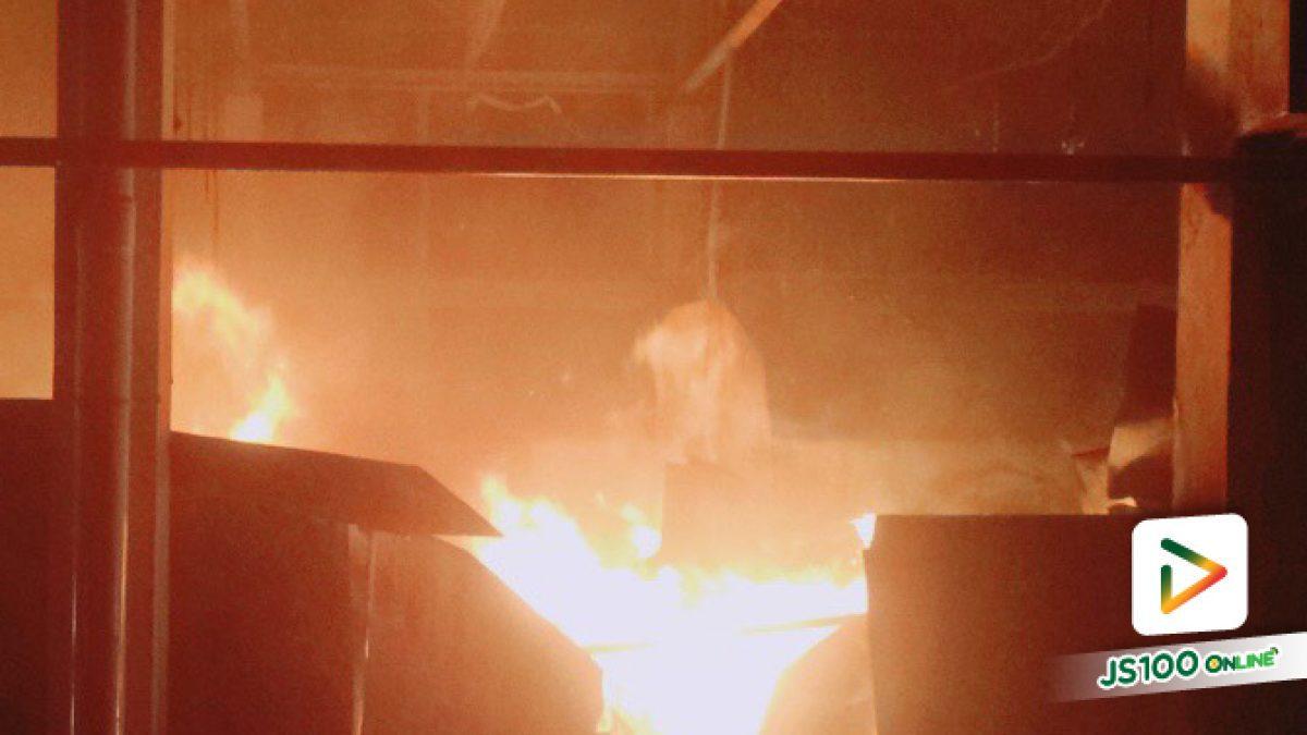 เพลิงไหม้โรงงานผลิตอาหารสัตว์ อ.พนัสนิคม จ.ชลบุรี เสียหายเกือบทั้งหมด (17-12-2561)