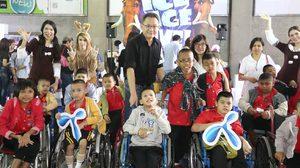 ดีแทคพาเด็กจากมูลนิธิอนุเคราะห์คนพิการฯ ไปชมการแสดง Ice Age Live!