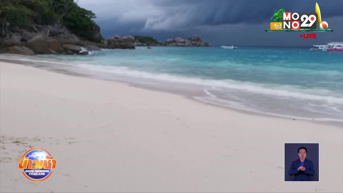 สงกรานต์สิมิลันคึกคัก นักท่องเที่ยวขึ้นเกาะหนีโควิด