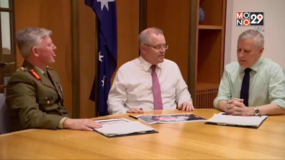 นายกฯ ออสเตรเลียคนใหม่เรียกประชุมต้านภัยแล้ง