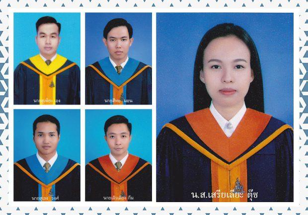 ม.ร.ยินดีนักศึกษากัมพูชาทุนพระราชทานฯ  จบเป็น 'บัณฑิตรามคำแหง' รุ่นแรกแล้ว